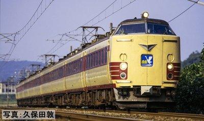 [玩具共和國] TOMIX 98386 JR 485系特急電車(京都総合運転所・白鳥)基本セットB(5両)