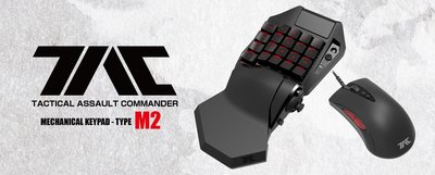 PS4/ PS3 TAC M2 Tactical Assault Commander 第二代 (HORI) - COD OPS4 必備神器