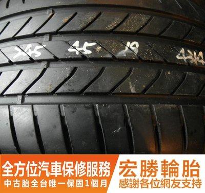 【宏勝輪胎】中古胎 落地胎 二手輪胎:B628.245 45 19 固特異 SSR 2條 含工4000元