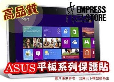 【妃小舖】ASUS PadFone S PF500 平板 螢幕 保護貼 亮面/ 霧面/ 鑽面 防指紋/ 高透光 免費 代貼 台南市