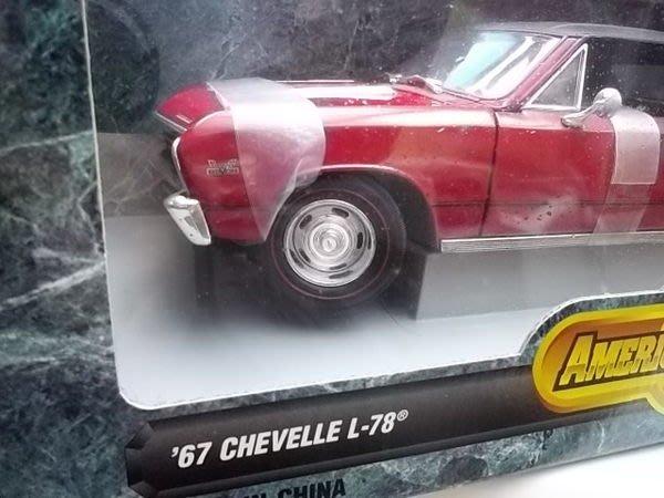 {絕版倉庫} 1967 CHEVELLE L-78 美式肌肉絕版經典名車!!!!