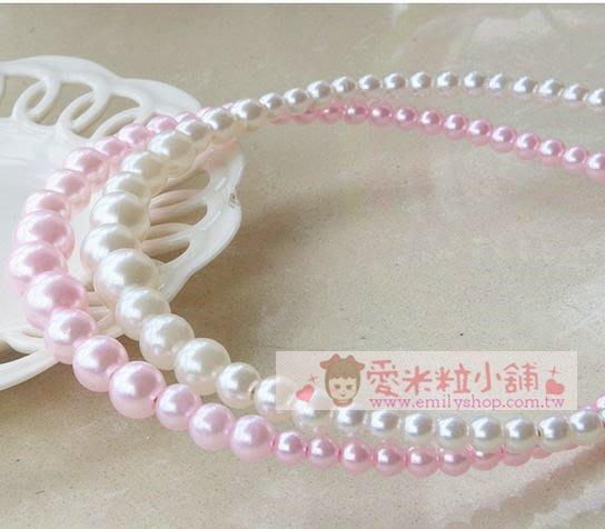 髮飾 珍珠髮箍 花童髮圈 禮服頭飾 ☆愛米粒☆ C34 粉色