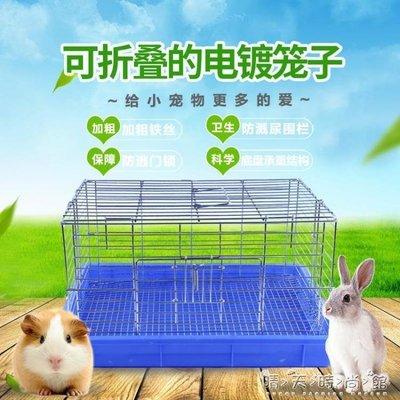 【限時特惠】兔籠興興文電鍍加粗兔籠子寵物籠小號大號防漏尿0095WD   ,節日促銷