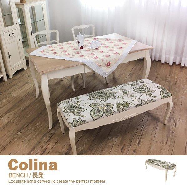 單椅 餐椅 長椅凳 休閒椅 南法普羅旺斯‧鄉村款 仿舊系列【GW32】品歐家具