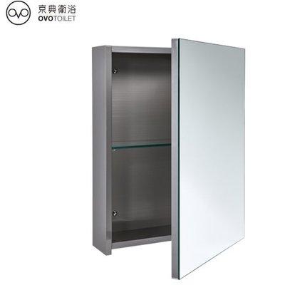 【 老王購物網 】京典衛浴 HA46 不鏽鋼 鏡面收納櫃 置物鏡櫃 化妝鏡 衛浴鏡箱 化妝鏡櫃