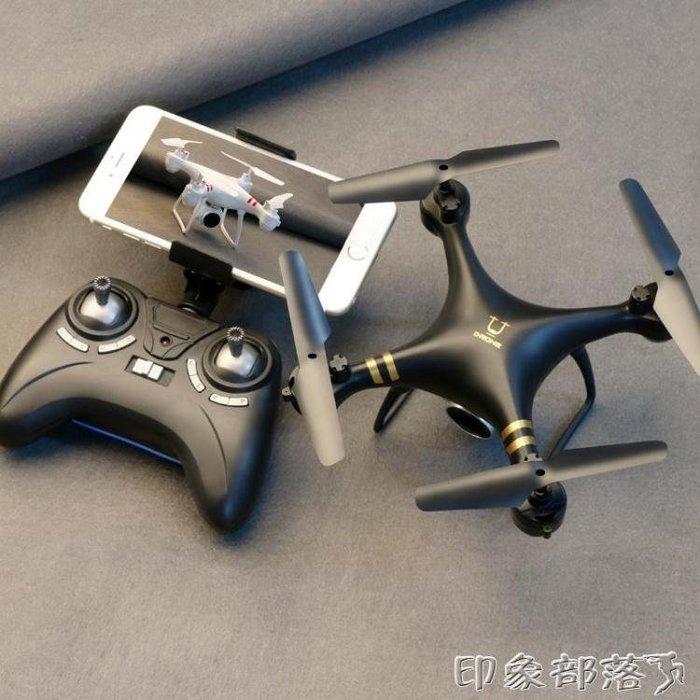 耐摔遙控飛機無人機航拍高清專業 四軸飛行器航模型 直升玩具兒童