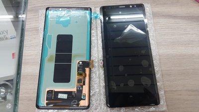 【台北維修】Samsung Galaxy Note9 液晶螢幕 維修完工價5000元  全台最低價