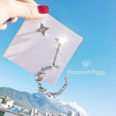 韓國Baby~PP飾品-酷の大月亮 白金不對稱swag滿鉆鋯石星月銀針耳環耳夾