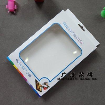 現貨  可開發票保護殼 熒幕保護 三星NOTE8 N5100 T3100 宏基A1 華碩包裝彩盒 紙盒 8寸通用包裝盒
