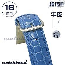 【鐘錶通】C1-60BR《簡約系列》鱷魚小花紋-16mm 冰雪藍   /手錶錶帶/鱷魚小花紋/牛皮錶帶/