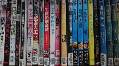 《摯友維尼》│正版DVD│猜火車-伊旺麥奎格【超級賣二手書】