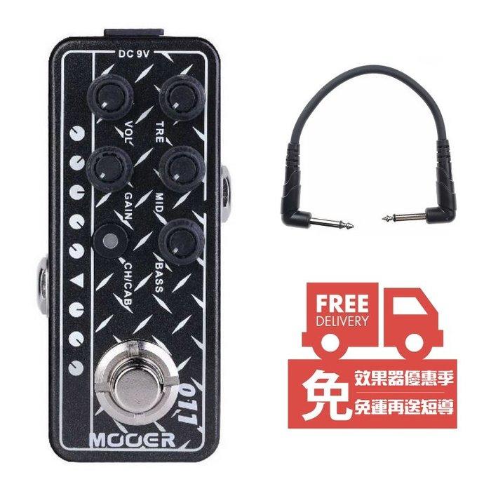 ☆唐尼樂器︵☆免運送短導 Mooer Preamp 011 CALI-DUAL 電吉他 音箱模擬 前級 單顆效果器