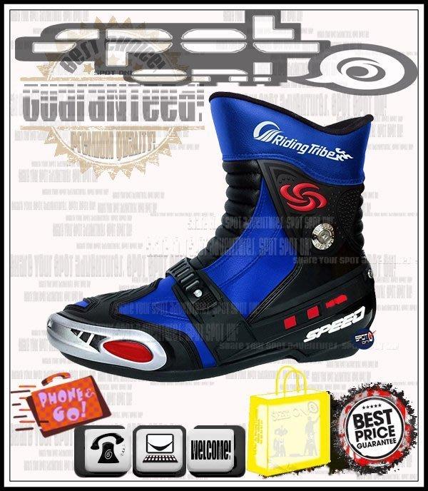 Spot ON - PRO BIKER A008 款騎士車靴!大尺碼! HAYABUSA RCV 風火輪 M2R 650