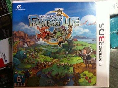 """""""毛毛的窩""""  3DS 奇幻生活 Fantasy Life(日本版) ~全新未拆~"""