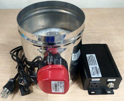 胖達空調 廚房 抽油煙機 不銹鋼電動逆止閥  電動止逆閥 止逆閥 逆止風門  電動逆止閥