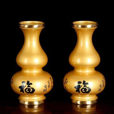 旦旦妙 用品供佛花瓶純銅觀音凈水瓶迷你花瓶佛前供花瓶佛教用品 童銅44