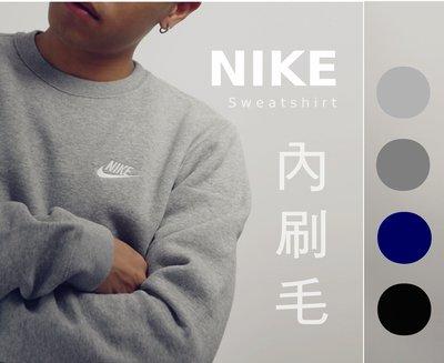 Myplace.com 買1送1!代購【Nike Sweatshirt 大學T】內刷毛