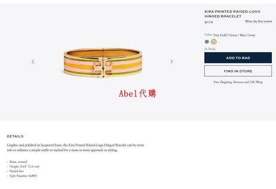 Abel代購 TORY BURCH Raised Logo Bangle  Bracelet 精緻手鐲((3色))