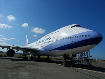 MB747[豐恩精品殿]典藏梅花版 波音747-400 起落架/ 木頭底座/ 金屬支架 保證華航公司精品 全新未拆封 台北市