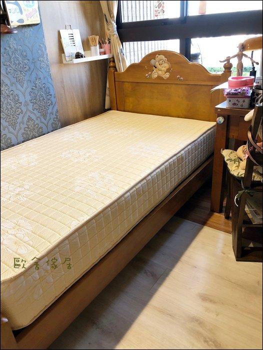 實木手工彩繪小熊單人床架 3.5*6.2床 可愛風蜜蜂熊兒童原木床架 可畫玫瑰花 另有賣獨立桶床墊/乳膠床墊【歐舍傢居】