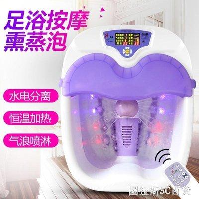 足浴盆全自動按摩電動加熱恒溫蒸泡腳盆洗腳器足療機家用  QM