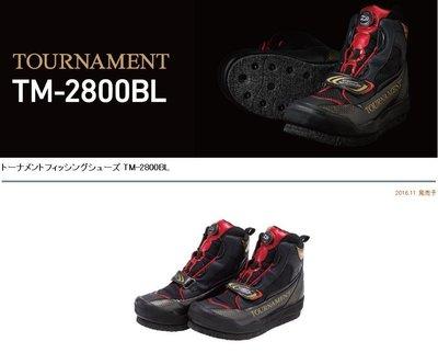 五豐釣具-DAIWA最新款頂級款TOURNAMENT短筒可換鞋底防滑+釘鞋TM-2800特價6500元