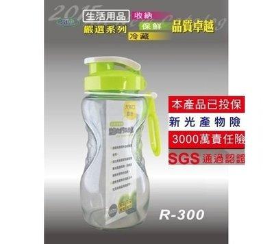 流線玻璃瓶 台製 全新 冷水杯 冷水壺 冷水瓶 流線瓶 弧形玻璃瓶批發價 100%臺灣製造  榮2210