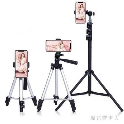 三腳架 直播支架落地多功能自拍視頻攝影三角架子設備 AW4127
