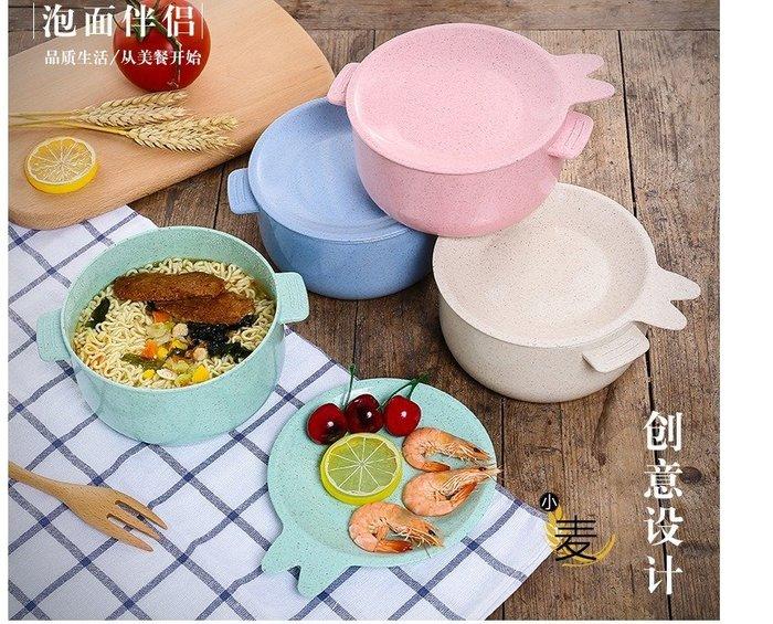 LoVus 環保小麥桔杆雙耳帶蓋防燙泡麵碗湯碗隨身碗