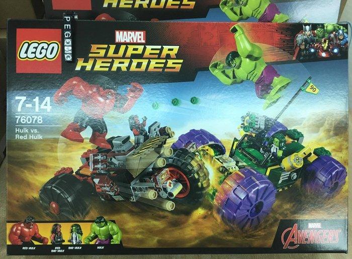 【痞哥毛】LEGO 樂高 76078 MARVEL 超級英雄系列 紅浩克 Hulk vs. Red Hulk 全新未拆