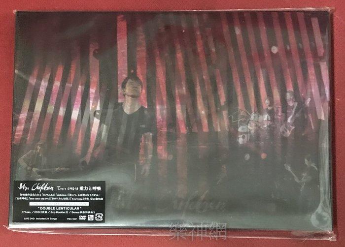 Mr. Children Tour 2018-19 重力和呼吸 (日版初回限定盤DVD : 雙面透鏡設計) 全新
