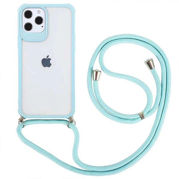 蘋果 iPhone12 Pro Max iPhone12 Mini Phone11 Pro Max 手機殼 馬卡龍防摔殼