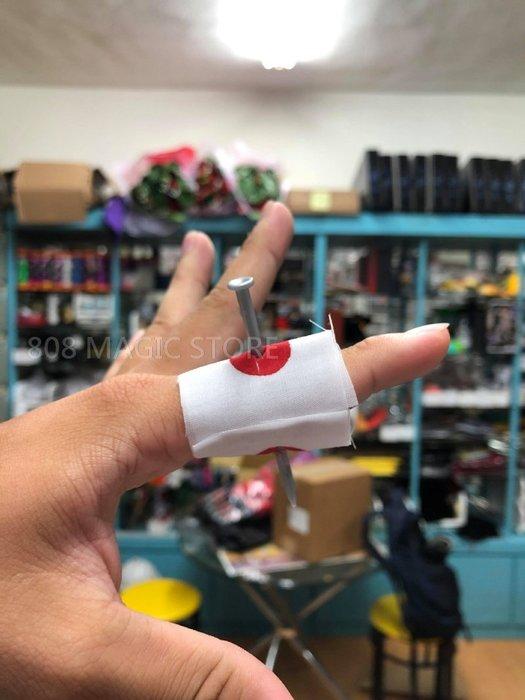 [MAGIC999] 魔術道具 釘子穿手指