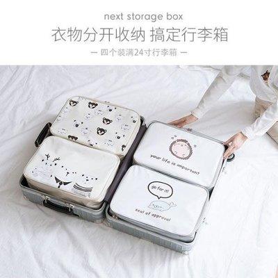 BELOCO 拉桿箱女手提韓版短途小出差旅游大容量輕便簡約行李收納袋旅行包BE655