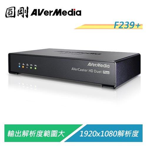 【電子超商】圓剛 F239+ HD Duet Plus影音串流伺服器【客訂品,下單請詢問交期】