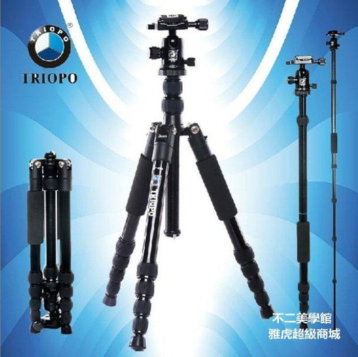 【格倫雅】^爆賣捷寶M25S腳架雲臺套裝佳能尼康專業單反相機攝影便攜支36767[g-l-y