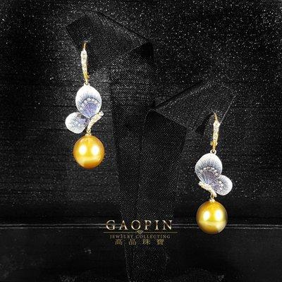 【高品珠寶】11.8~12.8mm蝶舞南洋金珠耳環 (已售出可訂製) #2767