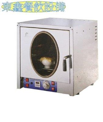 ~~東鑫餐飲設備~~全新 高旋風烤箱 /多元化烤箱 / 焗烤用烤箱 / 另有賣出爐架.發酵箱.攪拌機.油炸機.工作台