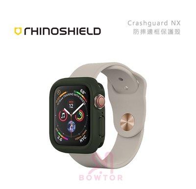 光華商場。包你個頭【犀牛盾】Apple Watch Crashguard NX 防摔邊框保護殼 多色可選  44mm