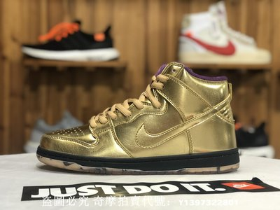 (smart)Nike SB  Dunk High x Humidity Trumpet 金色 中筒 籃球潮鞋 AV4168-776 情侶款