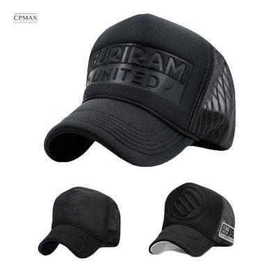 CPMAX 字母壓花透氣網帽 簡約設計 男女通款 男款鴨舌帽 女款棒球帽 遮陽帽 鴨舌帽 棒球帽 貨車帽【H60】