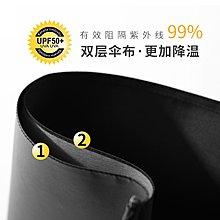 雨傘Banana雙層黑膠太陽傘晴雨兩用超防曬防紫外線遮陽傘小黑女upf50+