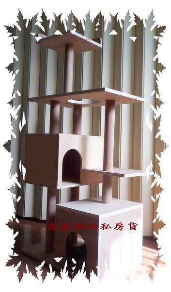 [訂製]【皮蛋媽的私房貨】純手工-手作【D1經典基本款】貓跳台! 組裝容易! MIT