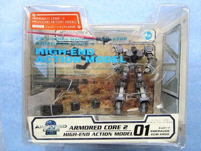 Armored Core 2 High-End Action Figure 01 Emeraude ECM-XR00 ARTFX KOTOBUKIYA 新品