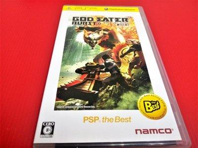 ㊣大和魂電玩㊣ PSP 噬神者 GOD EATER 神機解放 通常版 BEST{日版}編號:N3-3--掌上型懷舊遊戲