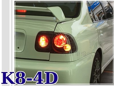 JY MOTOR 車身套件 - K8 96 97 98 4門 改款前 仿IS-200 黑框大圓尾燈 K8後車燈 實車