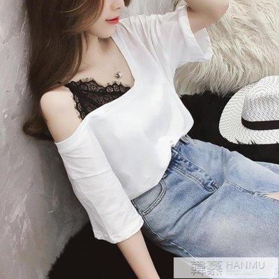 女裝韓版蕾絲拼接V領上衣露肩白色半截袖T恤女五分袖洋氣小衫 韓幕精品