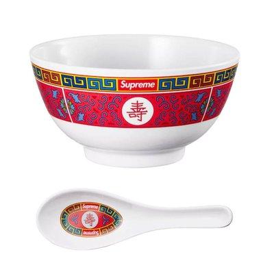 全新商品 Supreme 18FW Box Logo Longevity Soup Set Bowl Spoon 飯碗