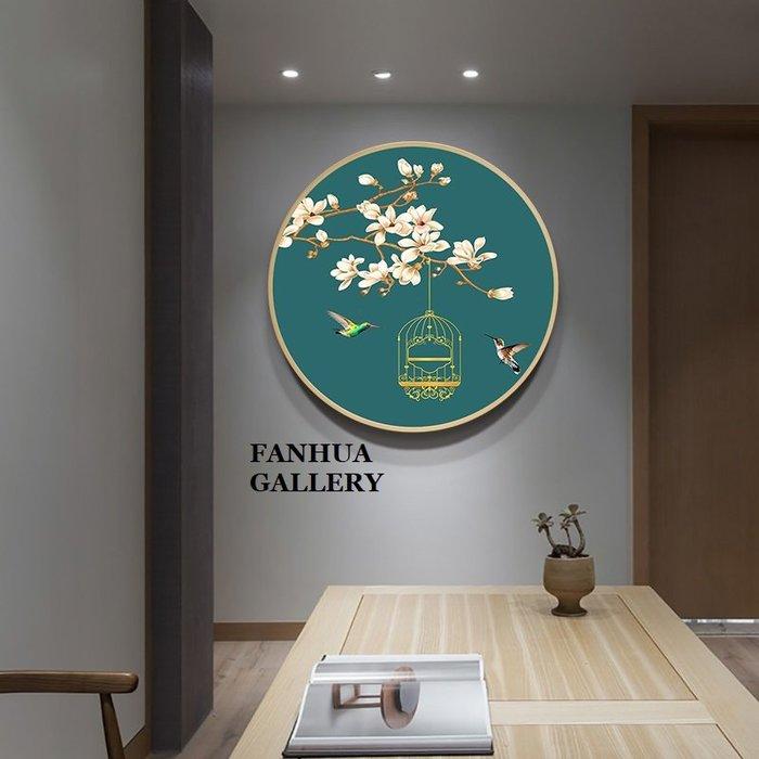 C - R - A - Z - Y - T - O - W - N 繁枝花鳥圓形實木框掛畫臥室書房壁現代新中式客廳圓形裝