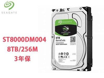 「ㄚ秒市集」希捷 8T 8TB 三年保 新梭魚 ST8000DM004 3.5吋 內接硬碟